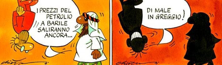 vignetta chiappori