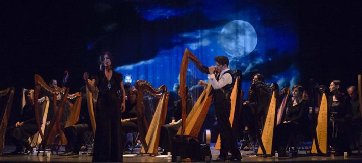 celtic harp orchestra 1
