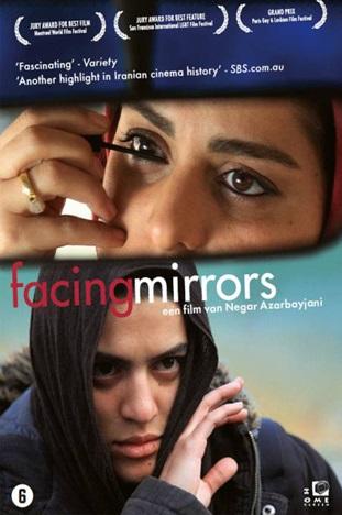 facing-mirrors-copy
